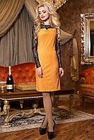 Роскошное модное женское платье