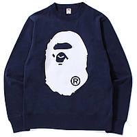 Свитшот BAPE темно-синий с белым логотипом,унисекс (мужской,женский,детский)