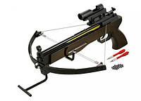 Арбалет блочный пистолетного типа Хоббит TDR-2000 MHR /38-75
