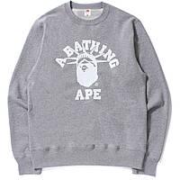 Свитшот BAPE серый с белым логотипом,унисекс (мужской,женский,детский)