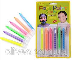 Мелки для лица неоновые 6 цветов