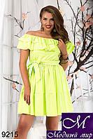Платье салатовое с воланами батал (р. 48-54) арт. 9215