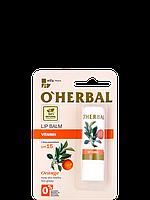 """Витаминный бальзам для губ с маслом апельсина от ТМ """" O'HERBAL """", 4,8г."""