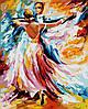 Картина по номерам 40×50 см. Осенний вальс Художник Леонид Афремов