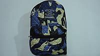 """Рюкзак подростковый """"Chanel"""",400*280*140мм,стеганый,Текстиль Принт. Рюкзак спортивный """"Chanel"""". Рюкзак городск"""