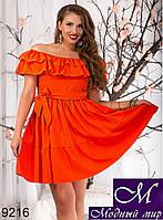 Женское оранжевое платье с воланами батал (р. 48-54) арт. 9216