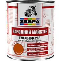 Эмаль ПФ-266, желто-коричневая, ТМ «Зебра НМ» / код цвета №585 / по 2,8 кг