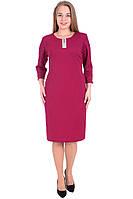 Платье женское большого размера 54,56,58 размер
