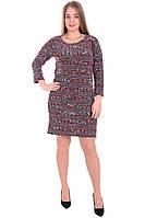 Платье женское большого размера XL, XXL