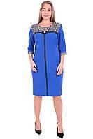 Платье женское большого размера 62, 64