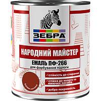 Эмаль ПФ-266, красно-коричневая, ТМ «Зебра НМ» / код цвета №587 / по 2,8 кг