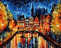 Картина по номерам 40×50 см. Ночь в Амстердаме Художник Леонид Афремов, фото 1