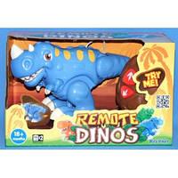Динозаврик на дистанционном управлении Keenway