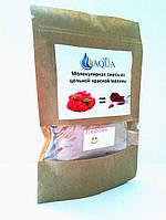 Молекулярная смесь из цельной красной малины 100 грамм, фото 1