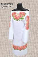 Платье женское 23-01