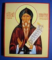 Преподобный столпник Никита Переславский. Размер 170*200