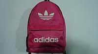 """Рюкзак подростковый """"Adidas"""" розовый,400*290*160мм,Полиестр. Рюкзак спортивный """"Adidas"""". Рюкзак городской """"Adi"""