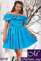 Платье голубое с воланами батал (р. 48-54) арт. 9218