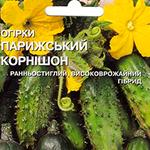 среднеспелые семена огурцов для теплиц