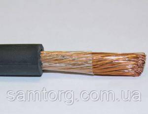 Купить кабель КГ 1х10 по самым лучшим ценам