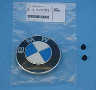 BMW E36 E46 E39 E90 Эмблема капота Багажниа Новый Оригинал