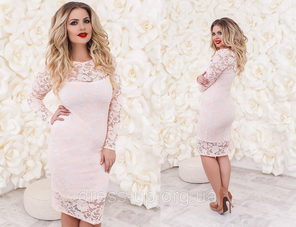 3702f589023 Купить Платье женское пудру гипюр ТК -2018 оптом и в розницу в Одессе