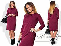 Стильное женское платье Батал р-1515987