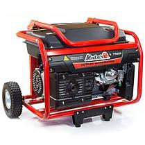 Бензиновый генератор Matari S7990E, фото 3