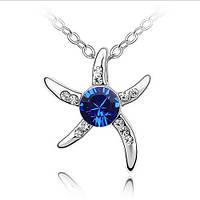 Кулон на цепочке звезда с темно-синим камнем серебро