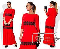 Длинное женское платье Батал у-1515989