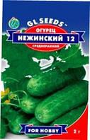 Огірок Ніжинський 12  1г (GL Seeds)