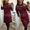 Красивое платье с воланом и сеткой, 2 цвета