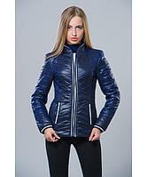 Демисезонная куртка женская модель №7 (довяз) темно-синяя, р.42-50