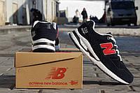Зимние кроссовки мужские new balance 530 ENCAP зима синие с красным