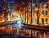 Картина по номерам 40×50 см. Осенняя мелодия Художник Леонид Афремов