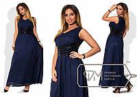 Длинное платье Батал без рукавов у-1515994