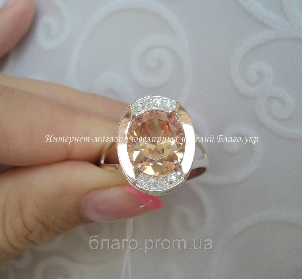 Серебряное кольцо 925 пробы с накладками золота 375 пробы