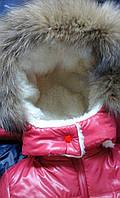Детский Зимний Комбинезон с натуральным мехом на овчине
