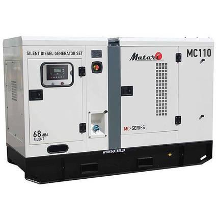 Дизельный генератор Matari MC110, фото 2