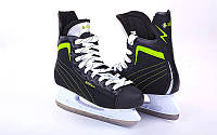 Коньки хоккейные Max Power (Z-4496)