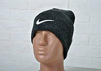 Стильная шапка найк (Nike) темно-серая