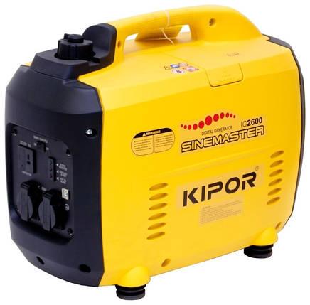 Инверторный генератор Kipor IG2600 (Даем скидку 10 процентов), фото 2