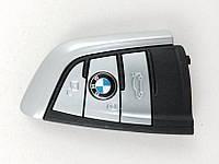 Ключ для BMW