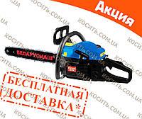 Бензопила Беларусмаш ББП-5200(2шины+2цепи)