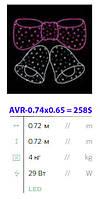 Светодиодный колокольчик AVR-0.74x0.65. Светодиодная гирлянда. LED гирлянда. Гирлянда новогодняя.