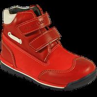 Ортопедические кроссовки детские Форест-Орто 06-552