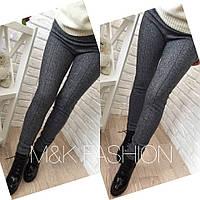 Зимние брюки-лосины из шерстяной ткани