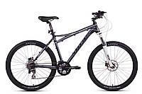 Велосипед Ardis Dinamic 3.0 AL гидравлические тормоза., фото 1