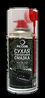 Сухая тефлоновая смазка RECOIL, 150 мл., HAM003