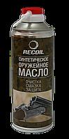 Синтетическое оружейное масло RECOIL ✔ 400 мл. ⛟ Бесплатная доставка!